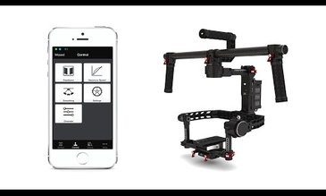 Ronin Tutorials - DJI Assistant App Overview