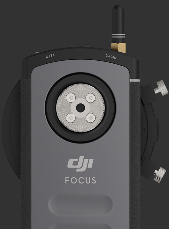 DJI Focus