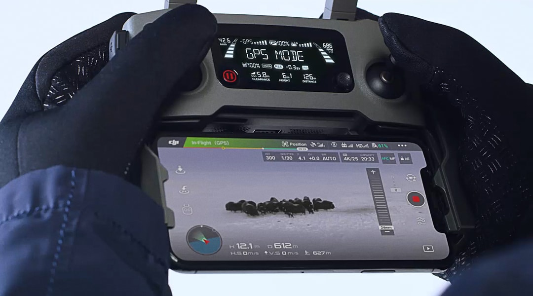 контроллер для управления